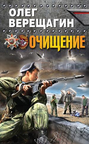Читать онлайн гдз по русскому языку 6 класс баранов