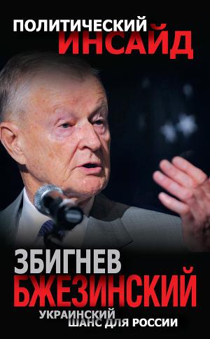 шанс 2015 смотреть онлайн фильм россия