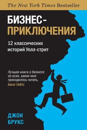 А и деникина очерки русской смуты читать онлайн