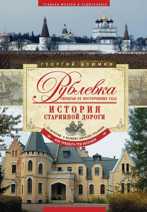 Волшебное зеркальце сказка русская народная сказка читать