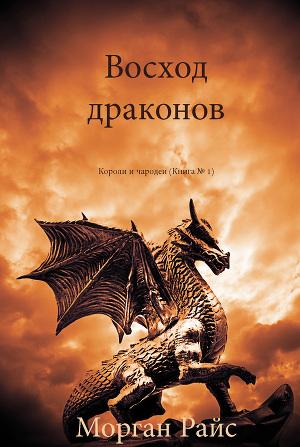 Русская фантастика список книг