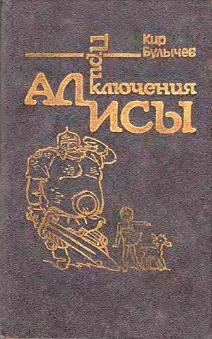 Учебник по рисунку читать онлайн