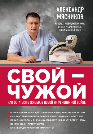 Русский язык 8 класс фгос учебник читать