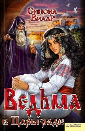 Чтение и рассказы по истории россии читать