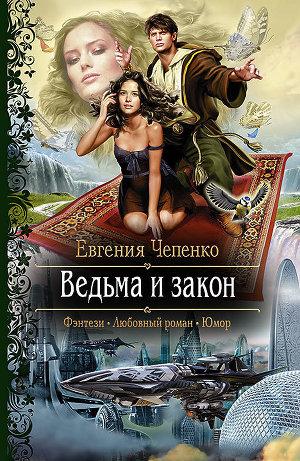 Новинки книг боевая фантастика 2016