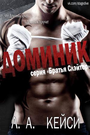 Книги про припять и чернобыль читать онлайн