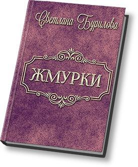 Учебник яблонского по теоретической механике читать онлайн