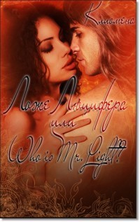 eroticheskie-romani-o-vampirah