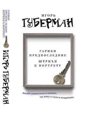 Мулдашев эрнст рифгатович читать онлайн