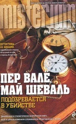 Исторический любовный роман читать онлайн рейтинг