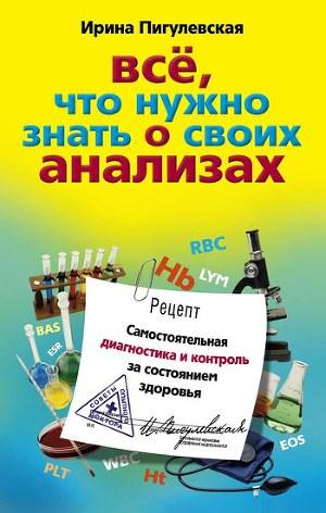 Книга крымская война читать онлайн