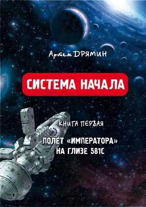 Рейтинг лучшей русской фантастики книги