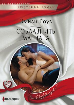 читать короткие любовные романы порно фото