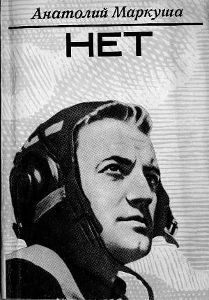 Бах история немецкого языка читать онлайн