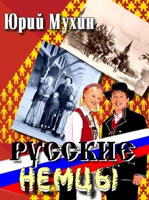 Учебник с польского читать i