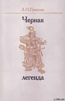 Рассказы н.артюховой читать