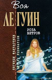 Фантастика и романы книги