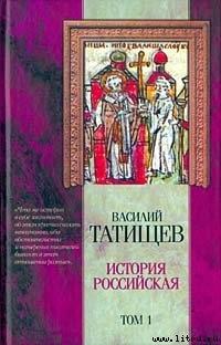 Читать эльфийский трэш