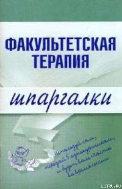 Давыдова светлана викторовна окончила в 1997 г медицинский факультет российского университета дружбы народов