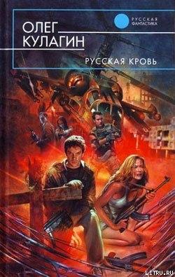 Книги в формате fb2 космическая фантастика