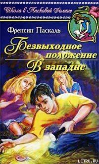 Коржик сергей иванович порубежье читать