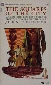 Стивен кинг фантастика книги