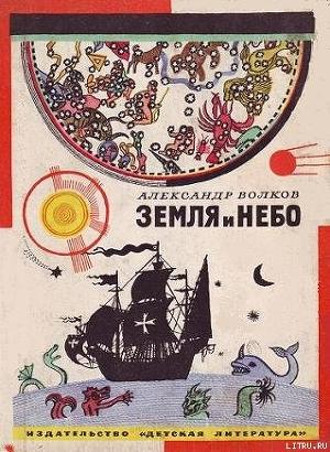 Приключенческие романы онлайн читать