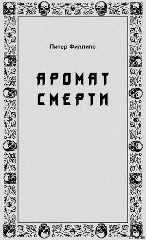 Загадки о русском языке читать онлайн
