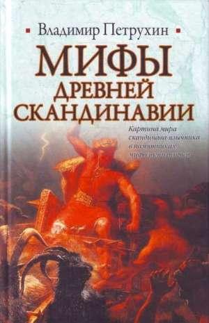 read Учебно