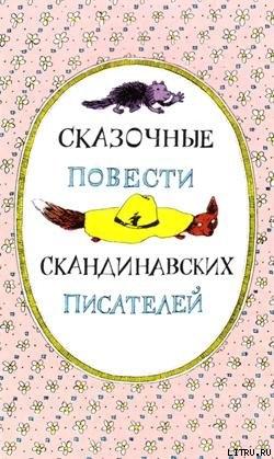 Волшебный мелок (fb2)   куллиб классная библиотека! Скачать.