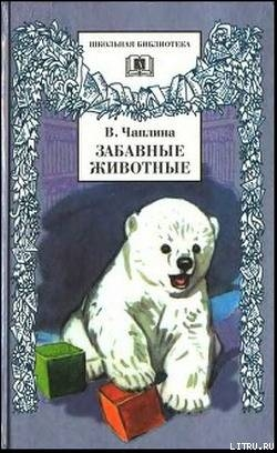 Юрий прокопенко книги читать онлайн