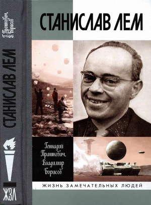 Русский язык 5 класс виленкин учебник читать