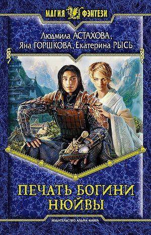 Книги фантастика про героев