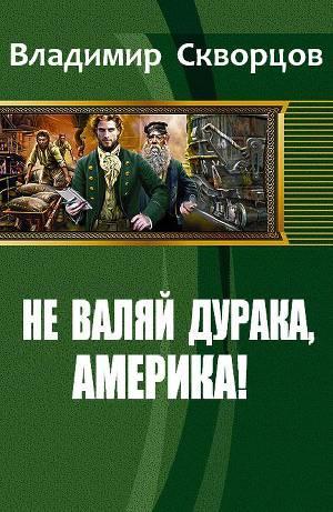 Учебник по истории россии за 7 класс сахаров читать онлайн