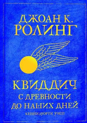 Русские народные сказки читать семь симеонов