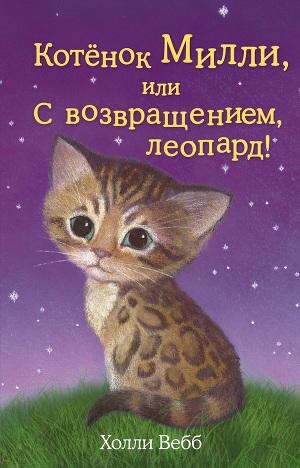 Учебник история россии 10 класс буганов зырянов читать онлайн