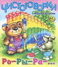 Какие книжки читать детям 4 лет