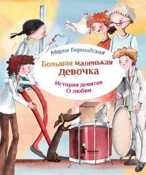 Читать книгу фабрика офицеров
