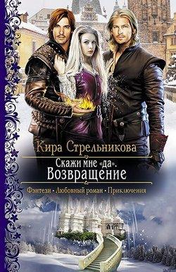 Книга две повести о любви читать