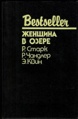 Книга раймонд - 7