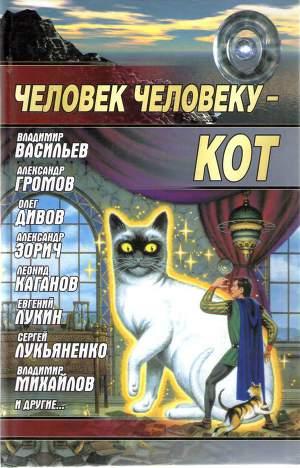 Книги юмористическая фантастика для андроида