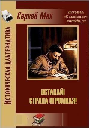 Читать книгу искандера рассказы