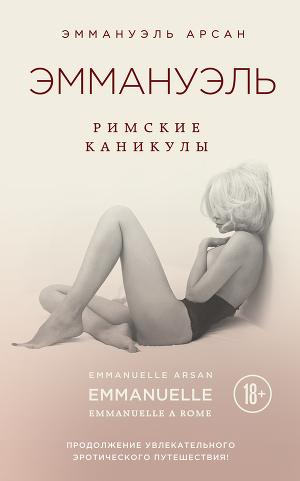 knigi-tht-erotika-11