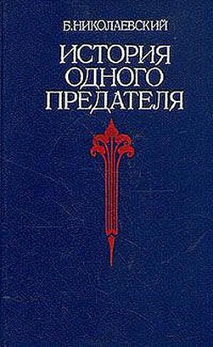 Книга шашлыки с хакимом ганиевым читать онлайн
