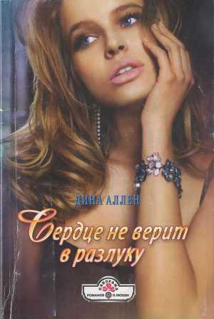 Большая книга Ужасов 11