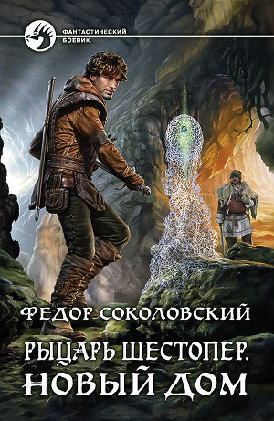 Учебник по истории западной россии 6-7 класс кретинин читать