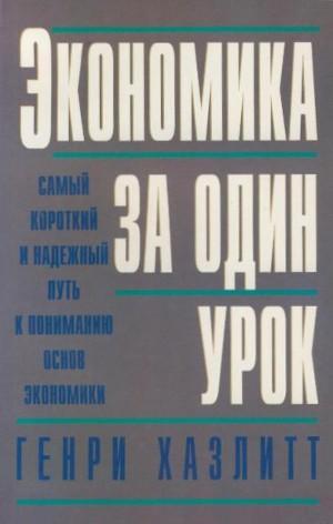 Легаты печатей 2007