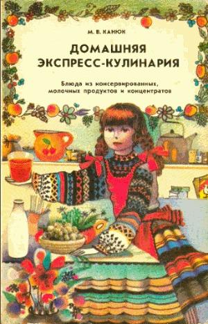 Приколы о детях читать