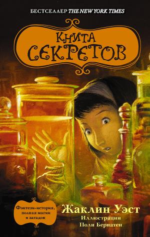 Иван шмелев рассказы читать