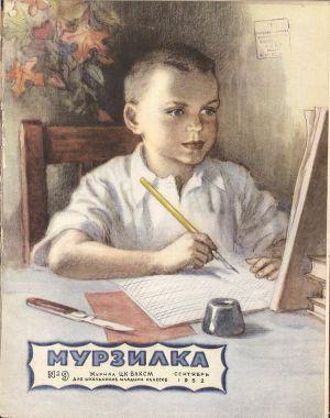 Гарри поттер читать все книги онлайн на русском языке